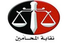 Lawyers Syndicate