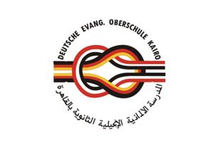 Deutsche Evangelische Oberschule (DEO)